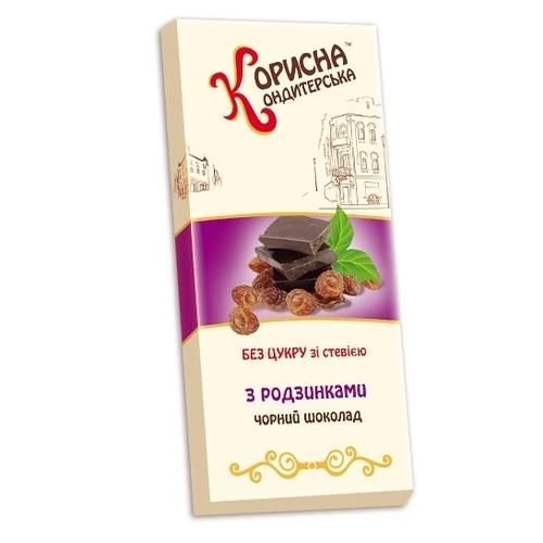 СТЕВИЯСАН Шоколад черный с изюмом 100г - фото 1   Сеть аптек Viridis