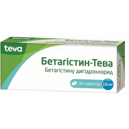БЕТАГІСТИН-ТЕВА ТАБ. 16МГ №30 - фото 1   Сеть аптек Viridis