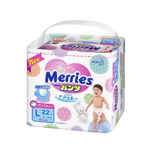 МЕРРІЄС Трусики-підгузники для дітей L (9-14кг) 22 - фото 1 | Сеть аптек Viridis