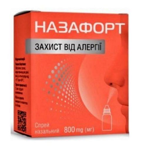 НАЗАФОРТ СПРЕЙ ВІД АЛЛЕРГІЇ 800 МГ - фото 1 | Сеть аптек Viridis