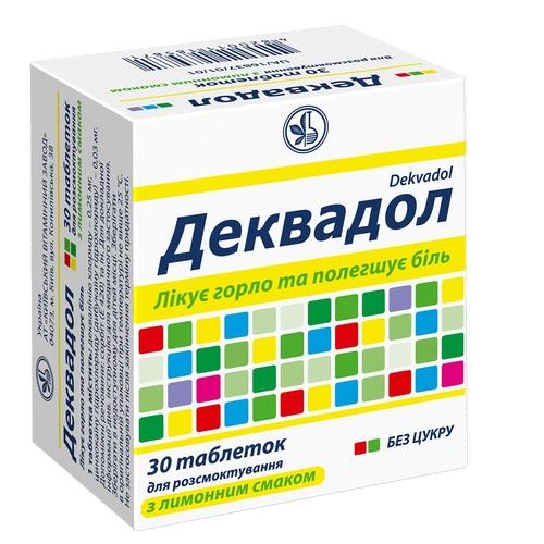 ДЕКВАДОЛ ТАБ. СО ВКУСОМ ЛИМОНА №30 - фото 1   Сеть аптек Viridis