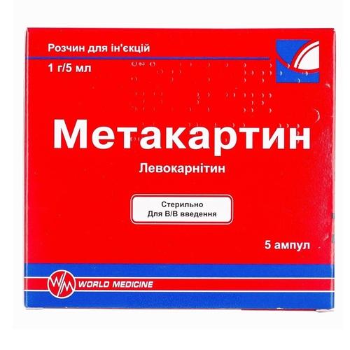 МЕТАКАРТИН Д/ИН.1Г/5МЛ 5МЛ №5 - фото 1   Сеть аптек Viridis