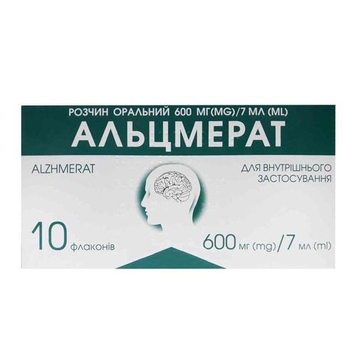 АЛЬЦМЕРАТ Р-Р ОРАЛ. 600МГ/7МЛ №10 - фото 1   Сеть аптек Viridis