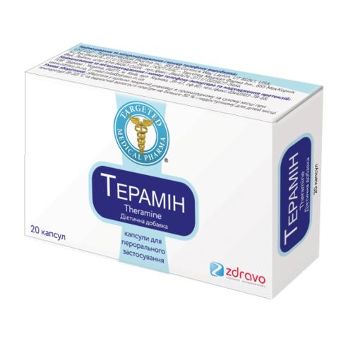 ТЕРАМІН КАПС. №20 - фото 1   Сеть аптек Viridis