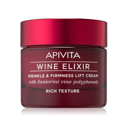 АПИВИТА WINE ELIXIR Крем-ліфтинг насиченої текстури для боротьби зі зморшками  та підвищення пружнос
