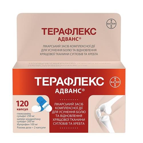 ТЕРАФЛЕКС АДВАНС КАПС. №120 - фото 1 | Сеть аптек Viridis