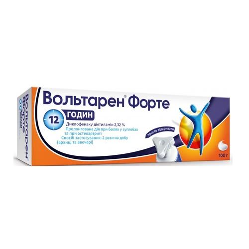 ВОЛЬТАРЕН ФОРТЕ ЕМУЛЬГЕЛЬ 2,32% 100Г - фото 1 | Сеть аптек Viridis