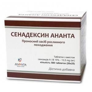 СЕНАДЕКСИН АНАНТА ТАБ. №500