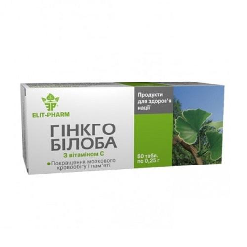 ГІНКГО БІЛОБА + С 0,25Г ТАБ. №80 - фото 1   Сеть аптек Viridis