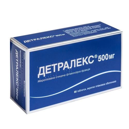 ДЕТРАЛЕКС ТАБ. №60 - фото 1 | Сеть аптек Viridis