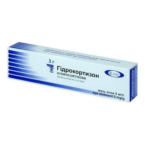 ГИДРОКОРТИЗОН МАЗЬ ГЛАЗНАЯ 0,5% 3Г - фото 1 | Сеть аптек Viridis