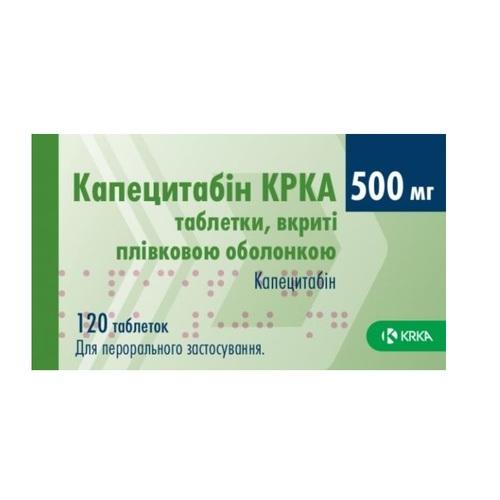 КАПЕЦИТАБІН КРКА ТАБ. 500МГ №120 - фото 1 | Сеть аптек Viridis
