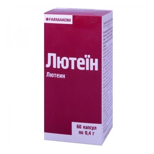 ЛЮТЕЇН КАПС. 400МГ №60 - фото 1   Сеть аптек Viridis