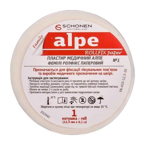 ПЛАСТИР Алпе Фемілі Ролфікс тканий 12,5 мм х 4,5 м №1 - фото 1   Сеть аптек Viridis
