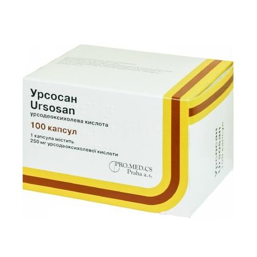УРСОСАН КАПС. 250МГ №100 НДС - фото 1 | Сеть аптек Viridis