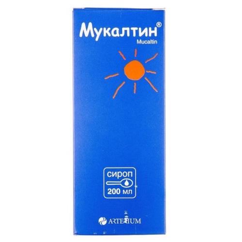 МУКАЛТИН СИРОП 200 МЛ - фото 1 | Сеть аптек Viridis