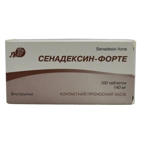 СЕНАДЕКСИН-ФОРТЕ ТАБ. 140МГ №100 - фото 1   Сеть аптек Viridis