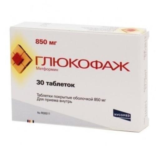 ГЛЮКОФАЖ ТАБ. 850МГ №30 - фото 1 | Сеть аптек Viridis