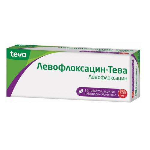 ЛЕВОФЛОКСАЦИН-ТЕВА ТАБ 500МГ №10 - фото 1 | Сеть аптек Viridis