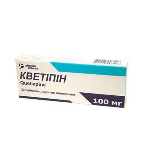 КВЕТІПІН ТАБ. 100МГ №30 - фото 1 | Сеть аптек Viridis