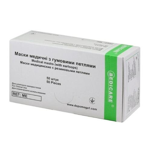 МАСКА МЕД. НА РЕЗИНОВЫХ ПЕТЛЯХ MEDICARE №50  без ндс - фото 1   Сеть аптек Viridis