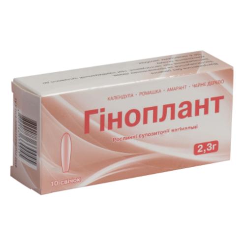 ГІНОПЛАНТ СУПП. №10 - фото 1   Сеть аптек Viridis