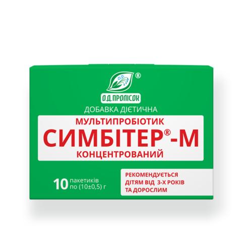 СИМБИТЕР-М КОНЦЕНТРИРОВАННЫЙ С 3 ЛЕТ И ВЗРОСЛЫМ №10 - фото 1 | Сеть аптек Viridis