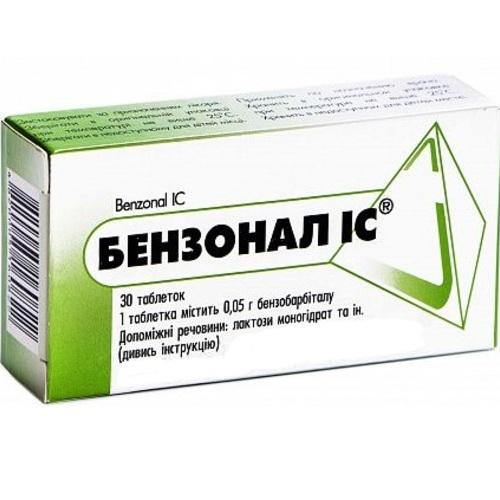БЕНЗОНАЛ IC ТАБ. 0.05Г №30