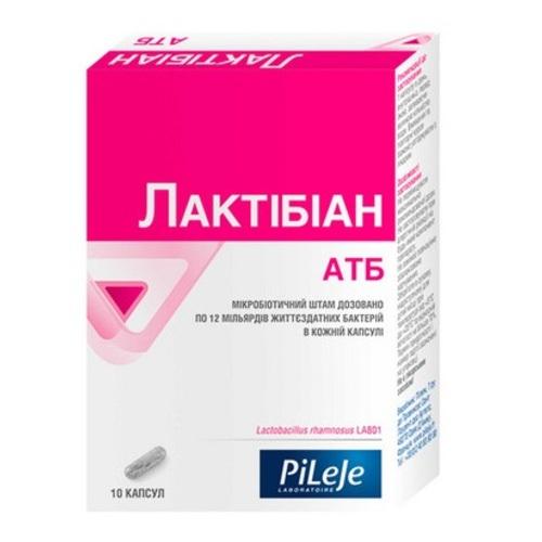 Пілеж ЛАКТІБІАН АТБ 10 капсул - фото 1 | Сеть аптек Viridis
