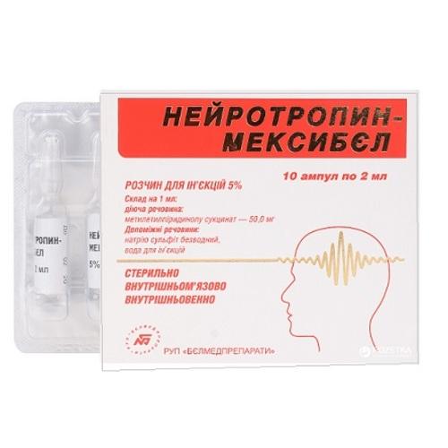НЕЙРОТРОПИН Р-Р Д/ИН. 5% АМП. 2МЛ №10
