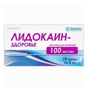 ЛІДОКАЇН АМП. 2% 2МЛ №10 без ндс
