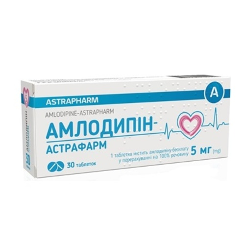 АМЛОДИПІН ТАБ. 5МГ №30 - АСТРАФАРМ ООО - фото 1 | Сеть аптек Viridis
