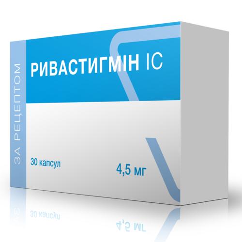 РИВАСТИГМИН ІС КАПС. 4.5МГ#30 - фото 1   Сеть аптек Viridis