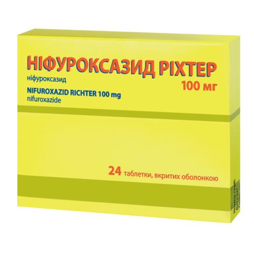 НІФУРОКСАЗИД РІХ. ТАБ. 100МГ №24 - фото 1 | Сеть аптек Viridis