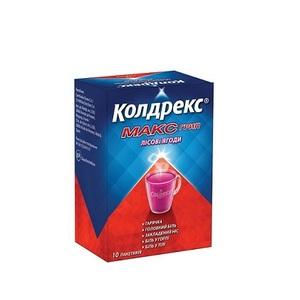 КОЛДРЕКС МАКСГРИП ЛІС. ЯГОДИ ПАК. №10