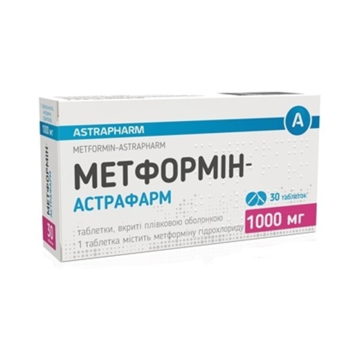 МЕТФОРМИН-АСТРАФАРМ ТАБ. 1000МГ №30 - фото 1 | Сеть аптек Viridis