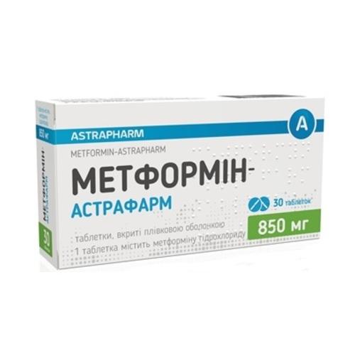 МЕТФОРМИН-АСТРАФАРМ ТАБ. 850МГ №30 - фото 1   Сеть аптек Viridis