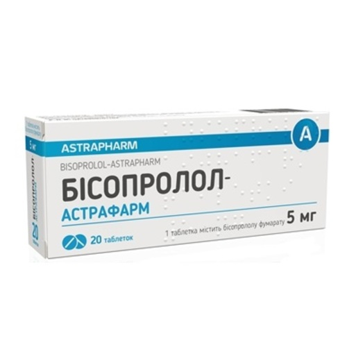 БИСОПРОЛОЛ-АСТРАФАРМ ТАБ. 5МГ №20 - фото 1 | Сеть аптек Viridis