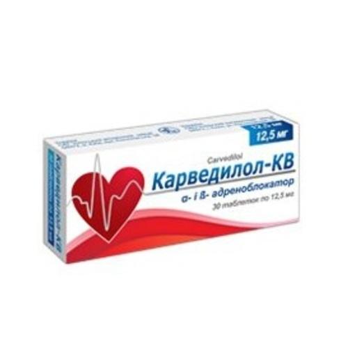 КАРВЕДИЛОЛ-КВ ТАБ. 12.5МГ №30 - фото 1 | Сеть аптек Viridis