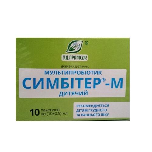 СИМБІТЕР-М ДИТЯЧИЙ ВІД 0 ДО 3 РОКІВ №10 - фото 1 | Сеть аптек Viridis
