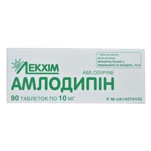 АМЛОДИПИН ТАБ. 10МГ №90