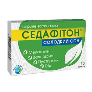 СЕДАФІТОН СОЛОДКИЙ СОН КАПС.№10