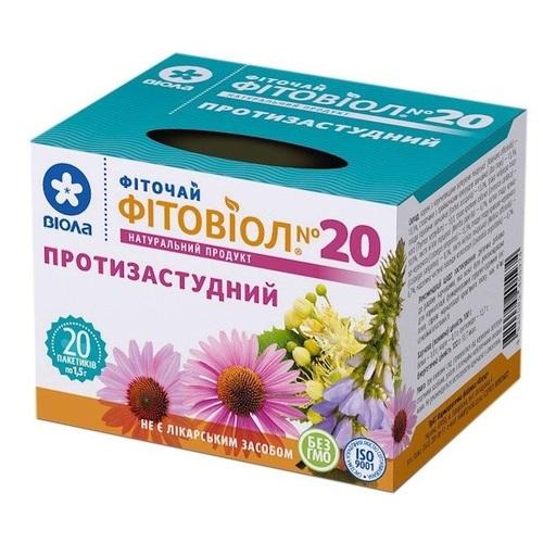 ФІТОЧАЙ ФІТОВІОЛ №20 ПРОТИЗАСТУДНИЙ 1,5г №20 - фото 1   Сеть аптек Viridis