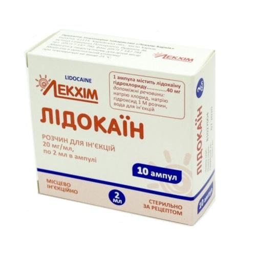 ЛИДОКАИН АМП. 20МГ/МЛ 2МЛ №10 - фото 1 | Сеть аптек Viridis