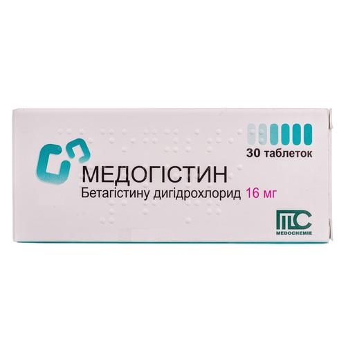 МЕДОГИСТИН ТАБ. 16МГ №30 - фото 1   Сеть аптек Viridis