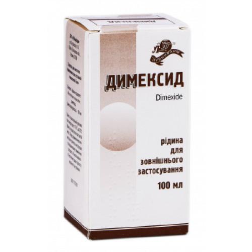 ДИМЕКСИД 100МЛ - ЛУБНИФАРМ - фото 1 | Сеть аптек Viridis