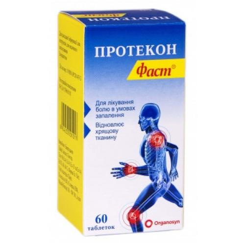 ПРОТЕКОН ФАСТ ТАБ. №60 - фото 1   Сеть аптек Viridis