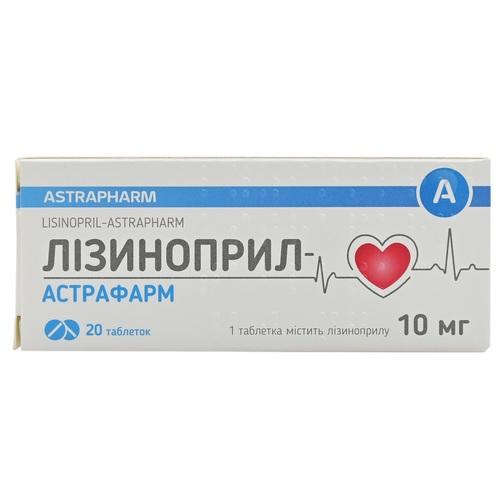 ЛИЗИНОПРИЛ АСТРАФАРМ ТАБ. 10МГ №20 - фото 1 | Сеть аптек Viridis