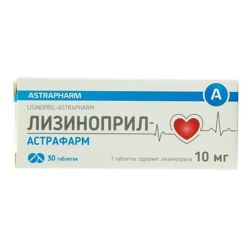 ЛИЗИНОПРИЛ АСТРАФАРМ ТАБ. 10МГ №30 - фото 1   Сеть аптек Viridis