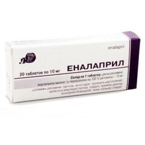 ЭНАЛАПРИЛ ТАБ. 10МГ №20 - ЛУБНЫФАРМ - фото 1 | Сеть аптек Viridis